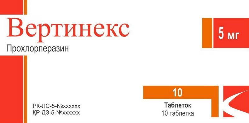 Прохлорперазин Инструкция - фото 11