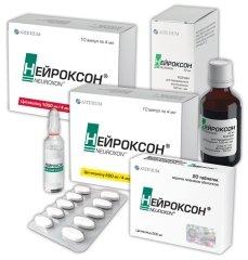 лекарство нейроксон инструкция - фото 6