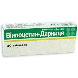 винпоцетин дарница инструкция по применению цена отзывы