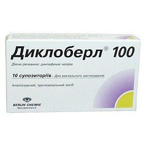 свечи диклоберл 100 инструкция