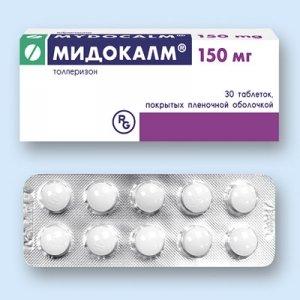мидокалм инструкция по применению таблетки 150