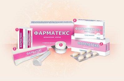 фарматекс инструкция цена киев - фото 5