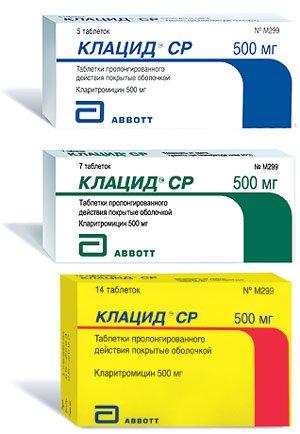 аугментин 500 мг аптека