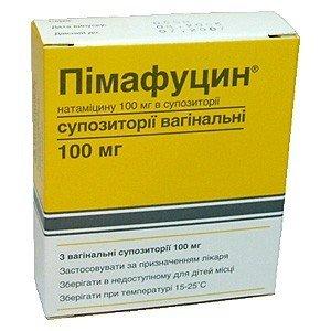 Натамицин свечи инструкция цена украина