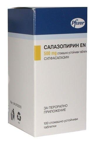 Salazopyrin инструкция