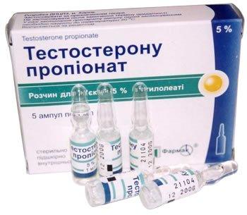 тестостерона пропионат купить аптека спб