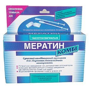 таблетки мератин комби инструкция