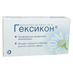 бетадин свечи инструкция цена днепропетровск - фото 4