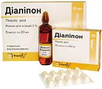 диалипон таблетки 300 мг инструкция img-1