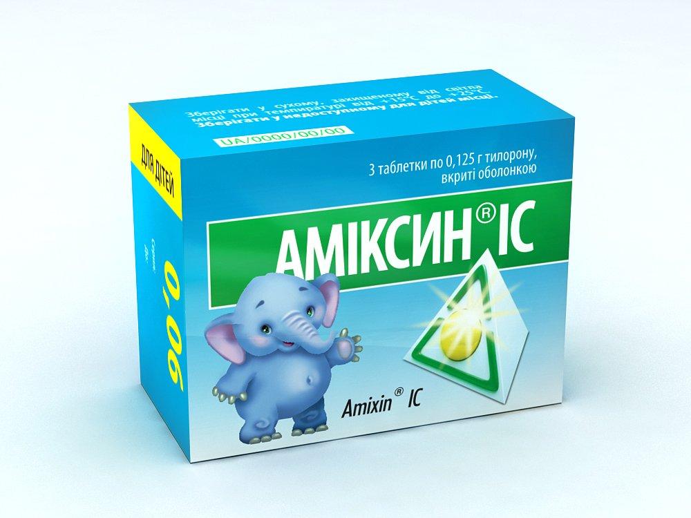 амексин инструкция по применению для детей - фото 11