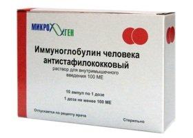 коревой иммуноглобулин инструкция - фото 5