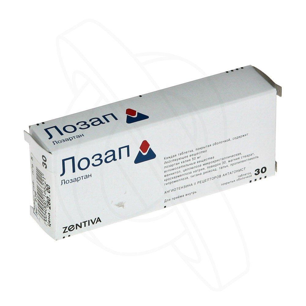 лекарственный препарат лозап инструкция по применению термоколготки Специальная