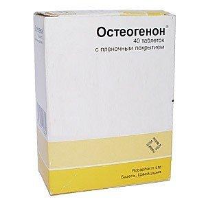 Остеогенон Мазь Инструкция - фото 8
