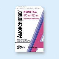 амоксициллин 875 и клавулановая кислота 125