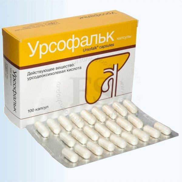 урсодезоксихолевая кислота препараты аналоги