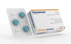 хемомицин 500 мг как принимать