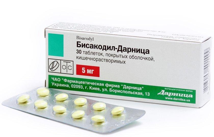 препараты для похудения в аптеке цена