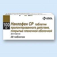 наклофен ретард 100 мг инструкция - фото 2