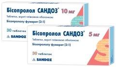 бисопролол сандоз 5 мг инструкция по применению - фото 5