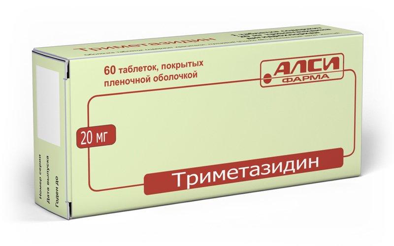 Триметазидин Астрафарм Инструкция По Применению - фото 3