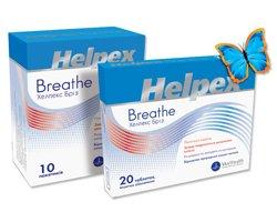 хелпекс-бриз таблетки инструкция
