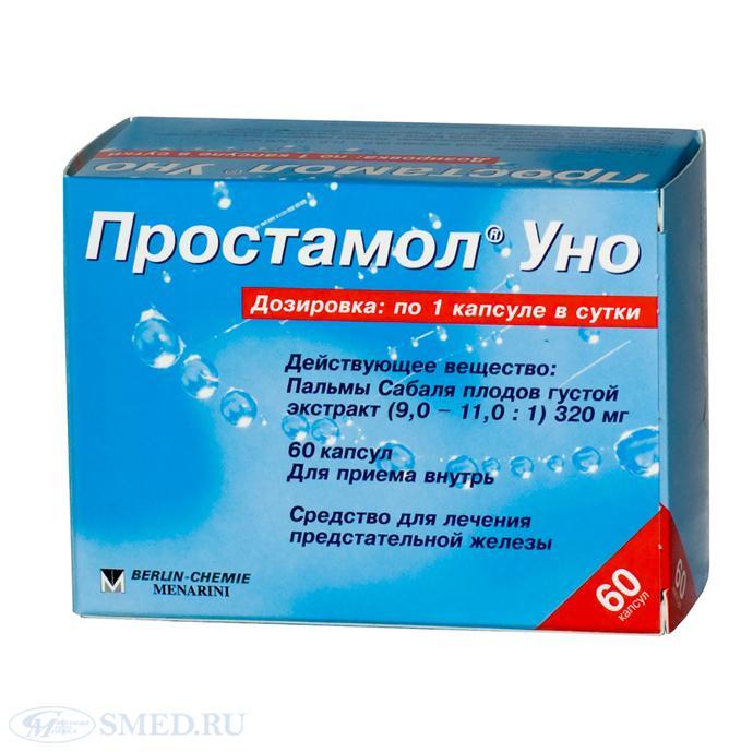 Простамол Уно Инструкция Цена В Украине - фото 5