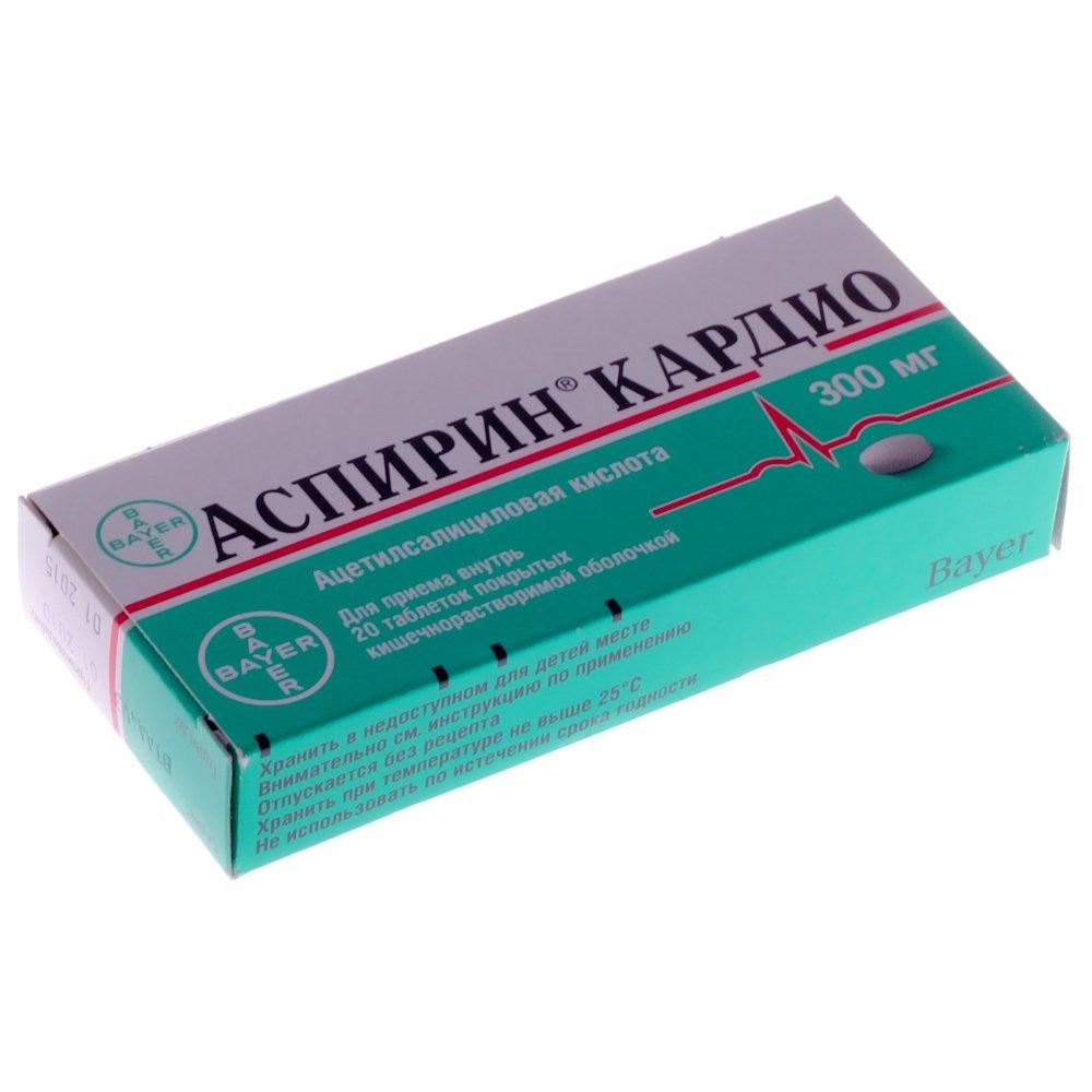 аспирина кардио инструкция - фото 3