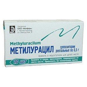 Метилурацил свечи инструкция по применению, цена и отзывы.