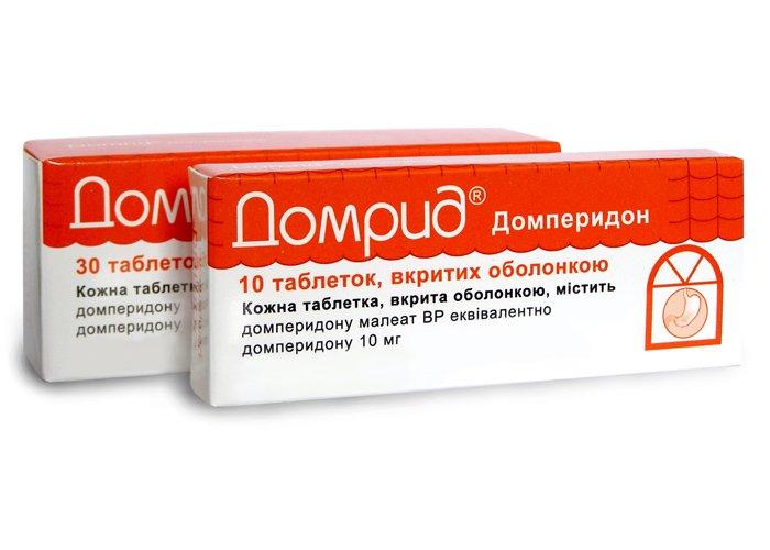 Домрид в таблетках инструкция по применению