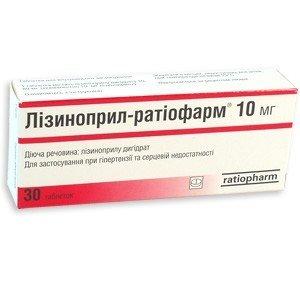 лизиноприл 5 мг инструкция по применению цена - фото 9
