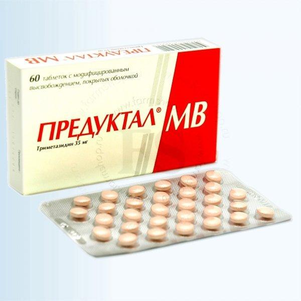 применению по мг инструкция 35 предуктал mr